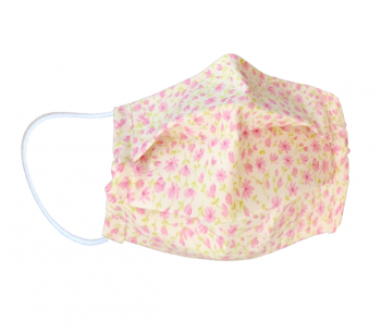 SMALL Reusable fabric - hygiene masks  EMMEN